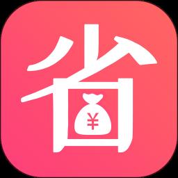 乐省钱返利网app下载_乐省钱返利网app最新版免费下载