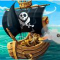 海盗来袭手游下载_海盗来袭手游最新版免费下载