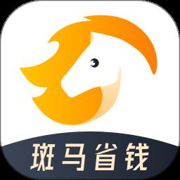 斑马省钱app下载_斑马省钱app最新版免费下载