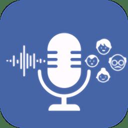 手游变声器手机版(voicechanger)app下载_手游变声器手机版(voicechanger)app最新版免费下载