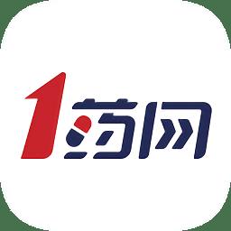1号药网网上药店app下载_1号药网网上药店app最新版免费下载