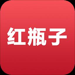 红瓶子app下载_红瓶子app最新版免费下载
