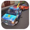 警察拖车驾驶模拟器手游下载_警察拖车驾驶模拟器手游最新版免费下载