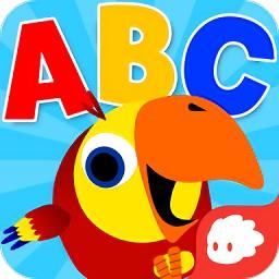 鹦鹉英语课堂app下载_鹦鹉英语课堂app最新版免费下载