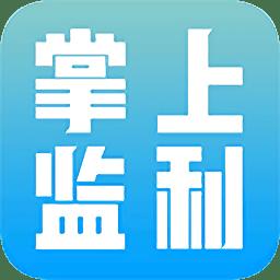 掌上监利app下载_掌上监利app最新版免费下载