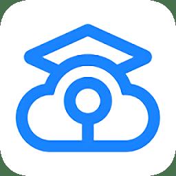 云考场平台app下载_云考场平台app最新版免费下载