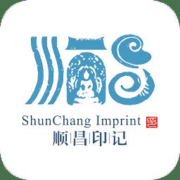 顺昌旅游app下载_顺昌旅游app最新版免费下载