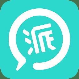洛阳派app下载_洛阳派app最新版免费下载