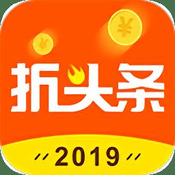 折头条app下载_折头条app最新版免费下载
