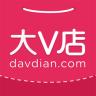 大v店app下载_大v店app最新版免费下载