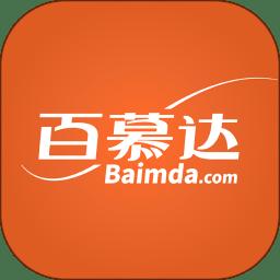 百慕达网络超市app下载_百慕达网络超市app最新版免费下载