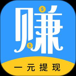 有米兼职app下载_有米兼职app最新版免费下载