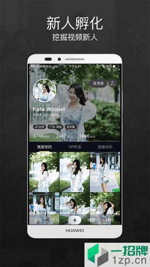 素屏短视频app下载_素屏短视频app最新版免费下载