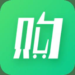 购e购平台app下载_购e购平台app最新版免费下载