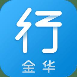 金华行公交appapp下载_金华行公交appapp最新版免费下载