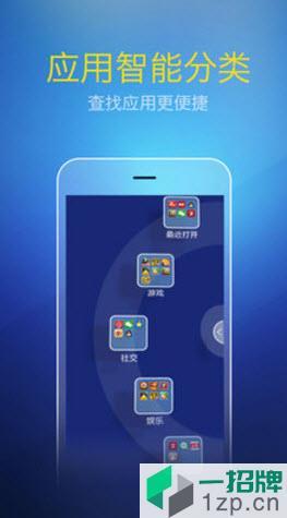 手机加速神器正版app下载_手机加速神器正版app最新版免费下载