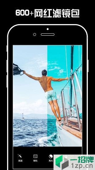 滤镜君永久免费破解版app下载_滤镜君永久免费破解版app最新版免费下载