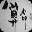 神算子算命app下载_神算子算命app最新版免费下载