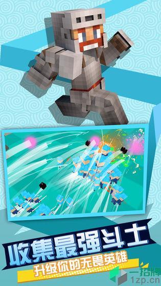全民战争3D:帝国手游下载_全民战争3D:帝国手游最新版免费下载