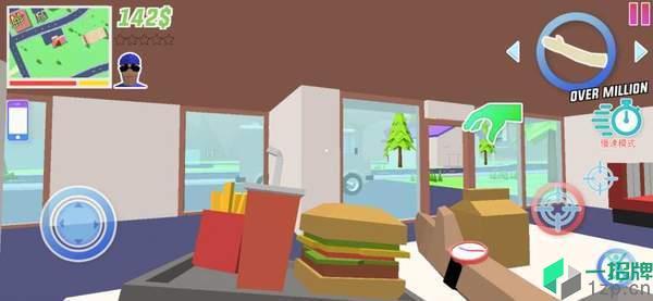 开放世界沙盒模拟器手游下载_开放世界沙盒模拟器手游最新版免费下载