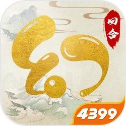 神奇幻想手游下载_神奇幻想手游最新版免费下载