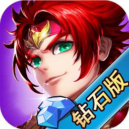 武侠大乱斗变态版app下载_武侠大乱斗变态版app最新版免费下载
