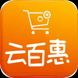 云百惠app下载_云百惠app最新版免费下载