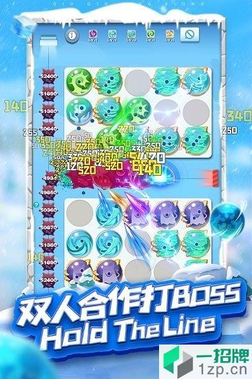 跃游球球英雄游戏app下载_跃游球球英雄游戏app最新版免费下载