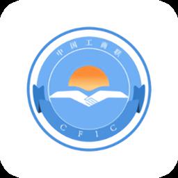江西省网上工商联appapp下载_江西省网上工商联appapp最新版免费下载