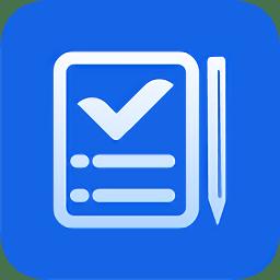 勾勾教学app下载_勾勾教学app最新版免费下载