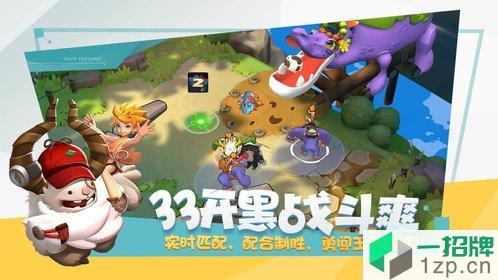网易代号rider游戏app下载_网易代号rider游戏app最新版免费下载
