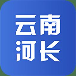 云南河长app下载_云南河长app最新版免费下载