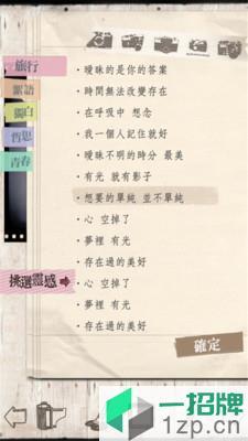 文青相机手机版app下载_文青相机手机版app最新版免费下载