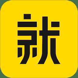 就业上岸app下载_就业上岸app最新版免费下载