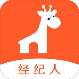 房发现经纪人app下载_房发现经纪人app最新版免费下载