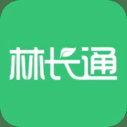 林长通app江西省app下载_林长通app江西省app最新版免费下载