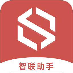 手机智联助手app下载_手机智联助手app最新版免费下载
