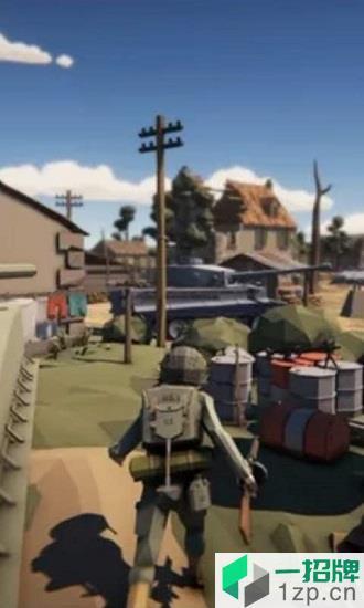 像素枪战联盟游戏app下载_像素枪战联盟游戏app最新版免费下载