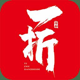 一折指南票务app下载_一折指南票务app最新版免费下载
