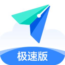 飞书极速版app下载_飞书极速版app最新版免费下载