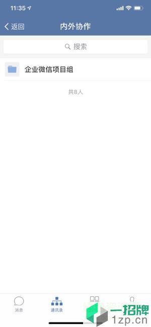 邮政邮e联app下载_邮政邮e联app最新版免费下载