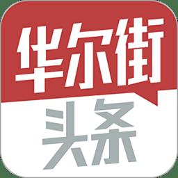 小小军团2百度版app下载_小小军团2百度版app最新版免费下载