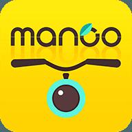 芒果电单车骑行app下载_芒果电单车骑行app最新版免费下载