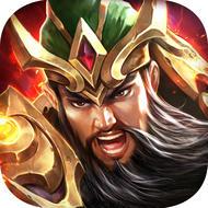 步步高赤壁之战手机版app下载_步步高赤壁之战手机版app最新版免费下载