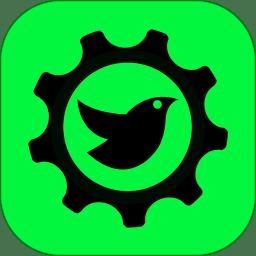 黑鸟单车正式版app下载_黑鸟单车正式版app最新版免费下载