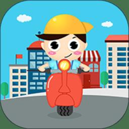 萌小明租车app下载_萌小明租车app最新版免费下载
