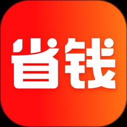 省钱赚钱联盟app下载_省钱赚钱联盟app最新版免费下载