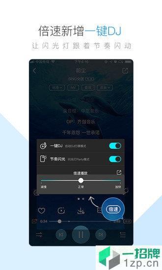 酷狗音乐app官方下载