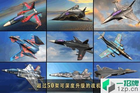 现代空战3d360端口