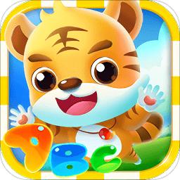 虎小阳英语app下载_虎小阳英语app最新版免费下载